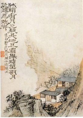 Le taoïsme face à l'éthique
